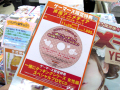 4年連続紅白出場決定の水樹奈々が2誌の表紙に! 最新の声優雑誌情報[2013年1月号]