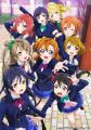 TVアニメ「ラブライブ!」、新情報と声優コメントが到着! 9人の学園アイドルグループ「μ's(ミューズ)」を描いた青春学園ドラマ