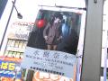 水樹奈々 9thアルバム「ROCKBOUND NEIGHBORS」発売! デビュー12周年を迎えた、「12」並びの2012年12月12日に