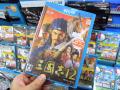 「三國志12」、「英雄伝説 空の軌跡 FC:改 HD EDITION」など今週発売の注目ゲーム!