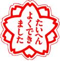 今週末はアキバで「ダンボー」を作ろう! コトブキヤ秋葉原館、ダンボール製ダンボー製作教室を開催
