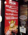 ステーキ/ハンバーグ「鉄板王国 秋葉原店」が12月15日にオープン、「油そば総本店」は「情熱のすためし どんどん」へ統合
