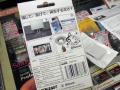ドックコネクター対応スピーカーをワイヤレス化するルックースト「Zuiji ZSBTA01」が登場!