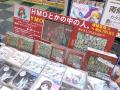 初音ミクによるYMOカバーアルバム第2弾が発売! HMO「増殖気味」、初音ミク×巡音ルカのコントや「ねんどろいどぷち」が付属
