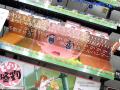 2012秋トップクラスの良作「中二病でも恋がしたい!」、BD/DVD第1巻が発売! 「ペロペロペロペロ」「俺のミョルニルハンマーが」