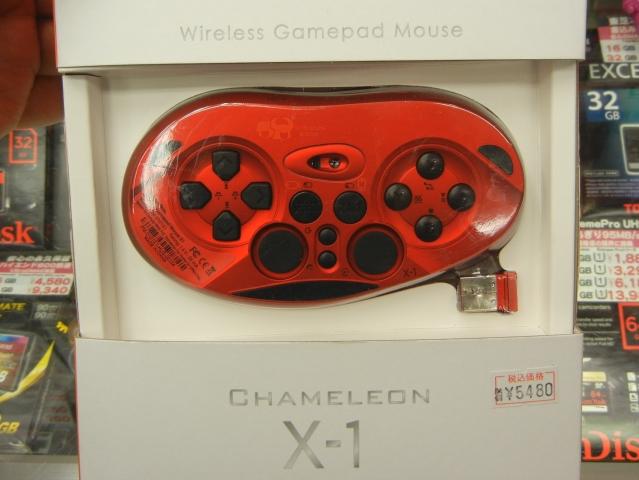 ゲームパッド一体型のワイヤレスマウスが発売に!