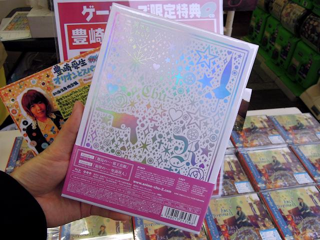 BD/DVD第1巻