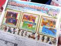 「ファンタジーライフ」、「イナズマイレブン1・2・3!! 円堂守伝説」など今週発売の注目ゲーム!