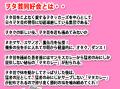 マンモスカレー、「ヲタカレー」を発売! 「ヲタ芸同好会」会員限定の裏メニュー