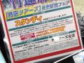 筒美京平×いしわたり淳治! 竹達彩奈 3rdシングル「時空ツアーズ」発売、ひとり生放送やツアーイベントを実施