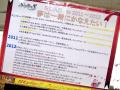 StylipS、1周年記念ディスク「Step One!!」発売! シークレットライブ全編収録の特典BD/DVDが付属