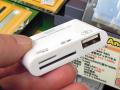 Lightning対応のiPad用SDカードリーダー/USBポートアダプタが登場!