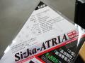 Atom搭載のファンレス小型PC! ピノー「Sizka-ATRIA」発売