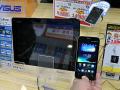タブレットに装着して利用できるSIMフリースマホASUS「PadFone 2」が登場!