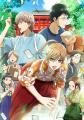 【結果発表】2013冬アニメ期待度ランキング、 「ちはやふる2」が圧倒的! 新作モノ1番手は「たまこまーけっと」
