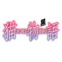 【週間ランキング】2013年1月第1週のアキバ総研アニメ注目作品トップ10