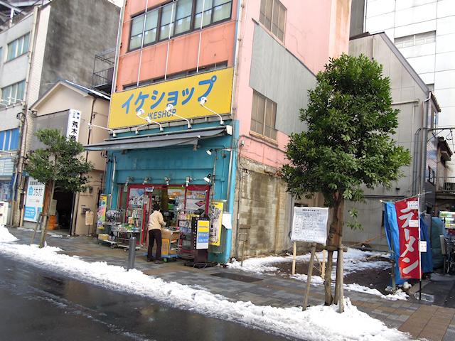 スマホ系雑貨「イケショップ」が移転、1月19日から中央通り沿いで営業