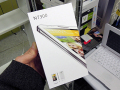 「GALAXY Note II」風の中華スマホ「N8000-II」が登場!