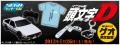 ラッキーくじ「頭文字D」、1月26日に発売! ハチロクのラジコンなど全5等級