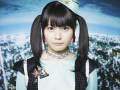 竹達彩奈、1stアルバムを4月10日にリリース! 奥華子や川本真琴も参加、「ライスとぅミートゅー」では作詞に初挑戦