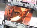 TVアニメ「ジョジョの奇妙な冒険」、BD/DVD第1巻が発売に! 「1話から名言の宝庫」「絶妙なナレーション」「歴史の勉強にもなります」