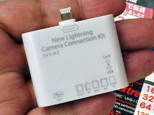 Lightningコネクタ対応のカードリーダー「New Lightning Camera Connection Kit」が登場!