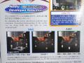 サイズオリジナルの新型CPUクーラー「阿修羅」が近日発売!