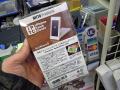 無駄にカッコよくiPhoneを開閉できるヌンチャク系ケース「Trick Cover for iPhone5」が登場!