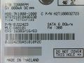 容量1TB/回転数7200rpmの2.5インチHDDが発売に! HGST製