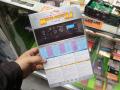 HDDが搭載可能な多機能フロントI/Oパネルがサイズから! 「コンパネ5.1号」発売