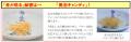 チョコレートラーメン「味噌ガーナ2013」、麺屋武蔵 武骨(御徒町)での追加販売が決定! 2月14日まで