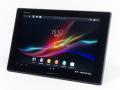 【ランキング発表】これから買いたいタブレット端末ランキング! 1位はGoogle「Nexus 7」