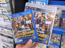 「プレイステーション オールスター・バトルロイヤル」、「機装猟兵ガンハウンドEX」など今週発売の注目ゲーム!