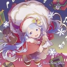 初音ミク楽曲「Snow Song Show」、着うた無料配信スタート! さっぽろ雪まつり開催期間限定