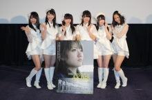 2012年AKB48ドキュメンタリー映画、名古屋舞台挨拶レポート! みおりん:「(組閣後は)チーム4の頃にはなかった目標となる先輩ができた」