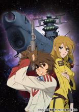 ヤマト2199、TV版OP曲はヤマトオールスターズ(仮)の「宇宙戦艦ヤマト」に決定! アニソン歌手たちが復興支援目指して結成