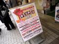 2月14日限定! 「ラブライブ!」、バレンタインチョコ配布キャンペーンを各地のアニメショップで実施