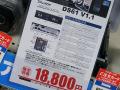 38mm厚の薄型ベアボーンがShuttleから! 「DS61 V1.1」発売