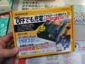 PC電源オフでもスマホ充電できる3.5インチベイ用USB3.0増設キット! オウルテック「OWL-BRKT18」発売