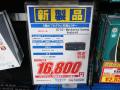 静音メカニカルキー採用のゲーミングキーボード! ロジクール「G710+ Mechanical Gaming Keyboard」発売