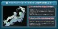 「ガンダムワールド 2013 in 東武動物公園」開催決定! 実物大RX-78-2胸像、1/10ガンダム立像、実物大UCコクピットなど