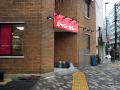 「ジャン・カレー」、秋葉原に2月26日オープン! 新小岩に本店を構えるカレー屋