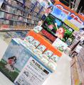 オリジナルアニメ映画「おおかみこどもの雨と雪」、BD/DVDが発売に! 富野由悠季も絶賛した細田守の最新作