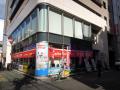TWOTOP・FreeT・フェイスが統合! 新ショップ「BUY MORE(バイモア)」として3月2日にリニューアルオープン、営業は2店舗体制に