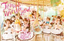 メイドカフェ「@ほぉ~むカフェ」、現役メイド出演の写真集を2月16日に発売! 軍地彩弓プロデュース