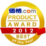 「価格.comプロダクトアワード2012」発表! 自作PC関連の各部門賞まとめ