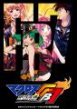 マクロスFB7、BD/DVD発売記念上映会を3月16日に開催! 熱気バサラ:「オレノウタヲイケブクロデキケ!」