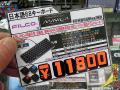 左右にFnキーを搭載したコンパクトキーボード「Majestouch MINILA」が今週発売!