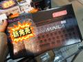 親指Fnキー搭載のコンパクトキーボード「Majestouch MINILA」が発売に! メカニカルキー採用