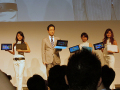 【イベントレポート】日本マイクロソフト、Windows RTタブレット「Surface RT」を3月15日に発売!